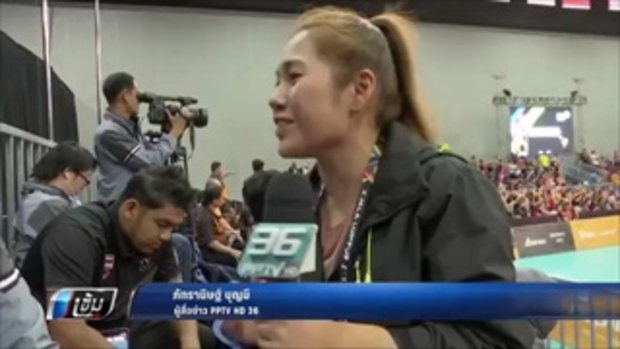 """""""วอลเลย์บอลสาวไทย"""" ชนะ """"อินโดนีเซีย"""" 3-0 คว้าแชมป์ซีเกมส์ สมัย 13 - เข้มข่าวค่ำ"""