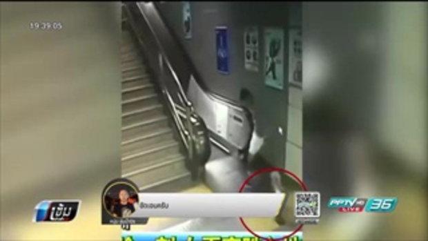 สาวเดินตกพื้นยุบ บนสถานีรถไฟใต้ดินจีน - เข้มข่าวค่ำ