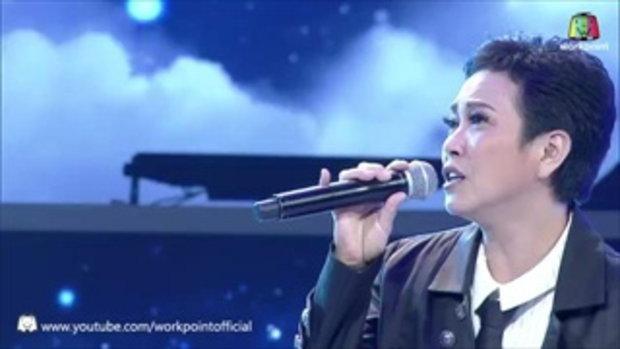 กดดัน - ล็อตเต้ Feat.แอม - I Can See Your Voice -TH