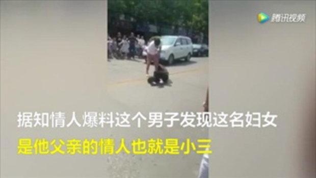 หนุ่มจีนแค้นแทนแม่ ลากเมียน้อยพ่อซัดไม่ยั้งกลางถนน