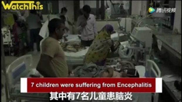 เร่งหาสาเหตุ คนไข้เด็กรพ.ในอินเดีย ตาย 42 ราย ภายใน 48 ชม.