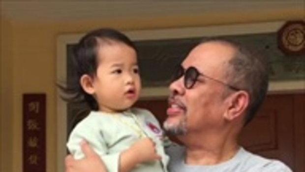 ความสุขของปู่