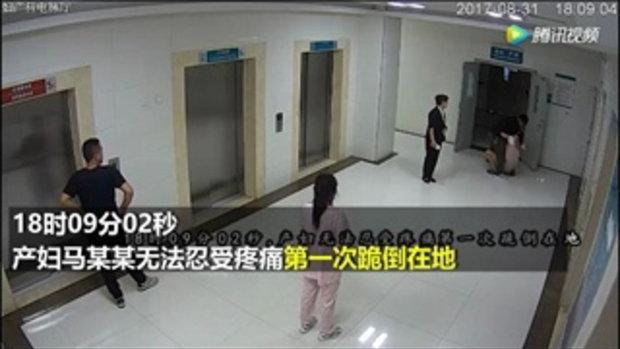 สุดสลด! หญิงจีนโดดตึกดับ กดดันอยากผ่าคลอดแต่ครอบครัวไม่ยอม