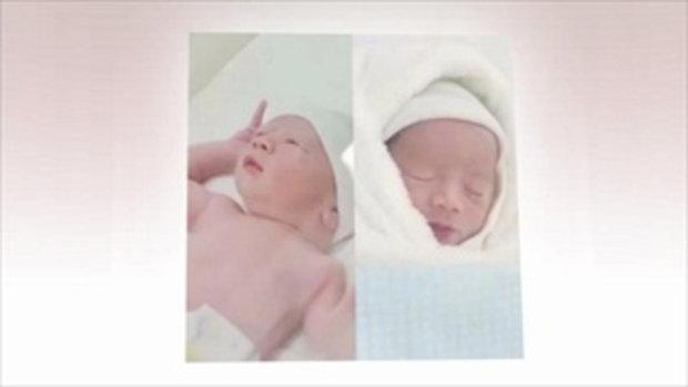 ภาพแรกที่รอคอย น้องธันเดอร์-น้องสตรอม ลูกชายฝาแฝดชมพู่ อารยา