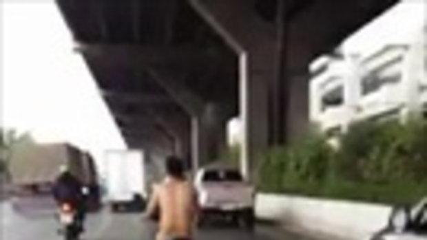 ช็อกทั้งถนน...เมื่อชายหนุ่มแก้ผ้าล่อนจ้อน ขับมอเตอร์ไซค์กลางถนน