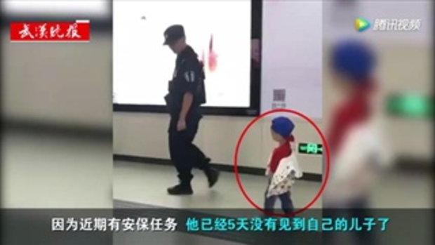 อบอุ่น! เด็กชาย 3 ขวบตามไปหาพ่อตำรวจทำงานไม่ได้กลับบ้าน 5 วัน