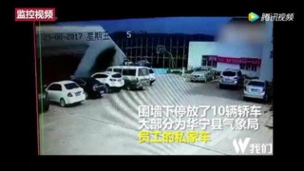 ระทึก! กำแพงสำนักงานอุตุฯ ในจีนล้มทับรถยนต์พังยับนับ 10 คัน