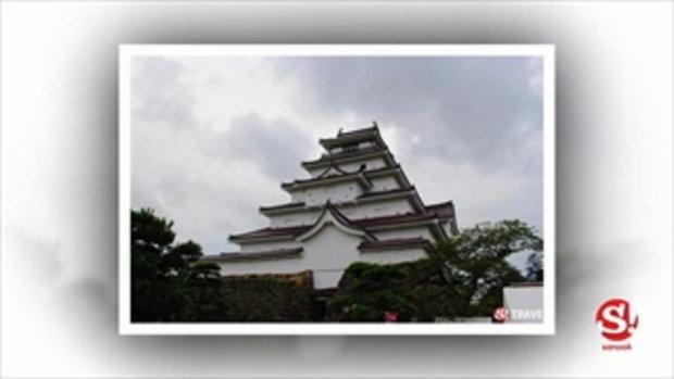 ชมความยิ่งใหญ่ของปราสาทนกกระเรียนขาว Tsuruga Castle