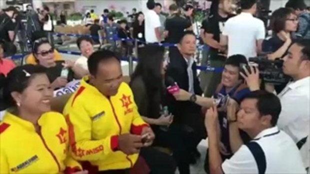 สนามบินแทบแตก! เมื่อศรีสะเกษ ฮีโร่แชมป์โลกชาวไทยกลับถึงสุวรรณภูมิ