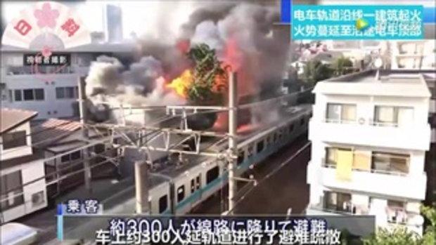 ไฟไหม้ตึกลามไปขบวนรถไฟญี่ปุ่น ระทึกแต่อพยพเป็นระเบียบ