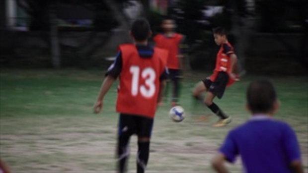 คนมันส์พันธุ์อาสา : Teaser ภารกิจสานฝันน้องสู่นักกีฬาฟุตบอล (17 ก.ย.60)