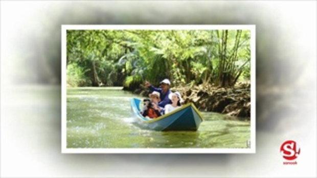 คลองสงเน่ห์ ผจญภัยใน Little Amazon