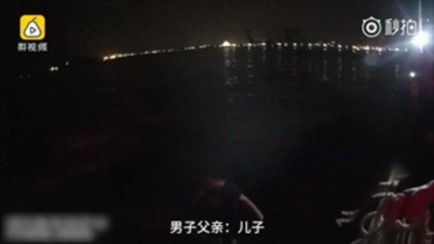 หนุ่มจีนโกรธจัด พุ่งโดดทะเล พ่อถลากอดคอร้องไห้โฮ