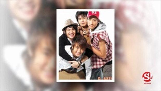 ภาพล่าสุด 4 หนุ่ม B-Mix อดีตบอยแบนด์ชื่อดัง รวมตัวกันอีกครั้ง