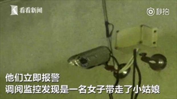 หญิงจีนลักพาตัวเด็กหญิง 6 ขวบ เหตุแต่งงานแล้วไม่มีลูกไว้สืบสกุล