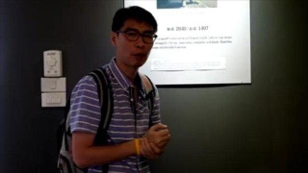 รายการ Tech Chill ตอนที่ 207 พี่เคพาเที่ยวชุมชนบ้านกุฎีจีน