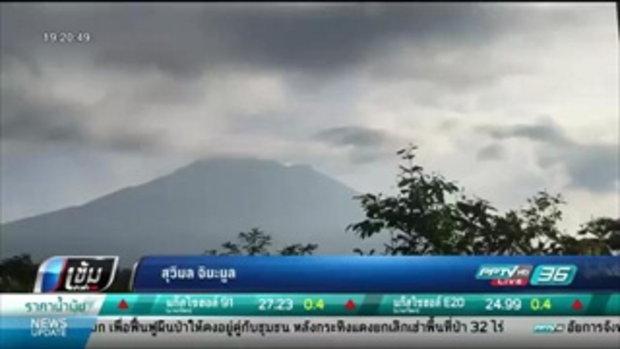 บาหลีอพยพแล้วกว่าแสนคน รับมือภูเขาไฟปะทุ - เข้มข่าวค่ำ