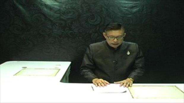 Sakorn News : อ.พระสมุทรเจดีย์จัดประชุมหัวหน้าส่วนราชการครั้งที่ 10