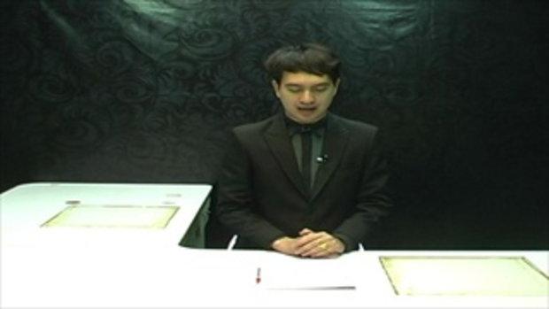 Sakorn News : ตรวจติดตามความคืบหน้าการสร้างพระเมรุมาศจำลอง