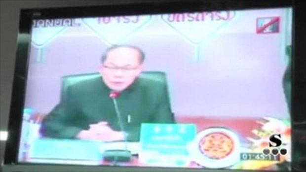 Sakorn News : จังหวัดฉะเชิงเทราประชุมผ่านVDO Conference