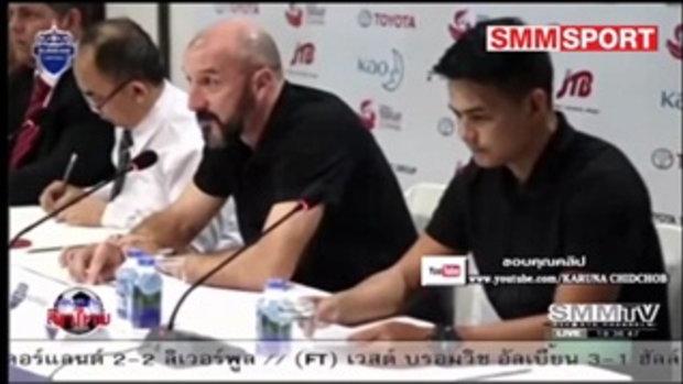 รายการขอบสนามลีกไทย l กุนซือบุรีรัมย์ ลั่นขอชนะ ล้านช้าง นัดชิงแม่โขง นัดแรก 4 ม.ค. l SMMTV