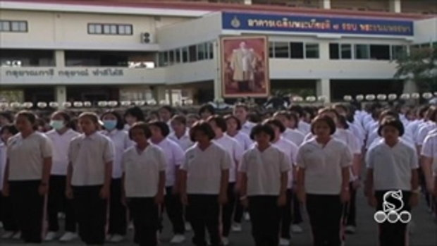 "Sakorn News : คณะผู้บริหาร ครู และนักเรียนโรงเรียนดัดดรุณีร่วมใจกันแปรอักษร ""ดัดดรุณี ๙ ตามพ่อ"" เพื่"