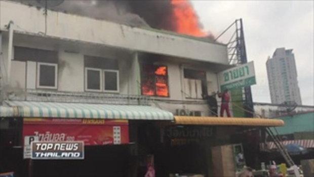 ไฟไหม้กลางตลาดสดเมืองศรีราชา วอดกว่า 15 คูหา คาดเกิดจากไฟฟ้าลัดวงจร