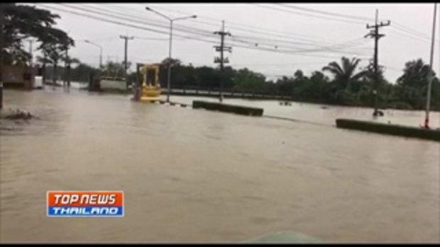 สนามบินเมืองคอน ประกาศปิด 2 วัน เหตุน้ำท่วมรันเวย์และทางเข้าสนามบิน