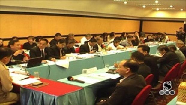 Sakorn News : ประชุมเตรียมการจัดงานสมัชชาคุณธรรมภาคกลาง