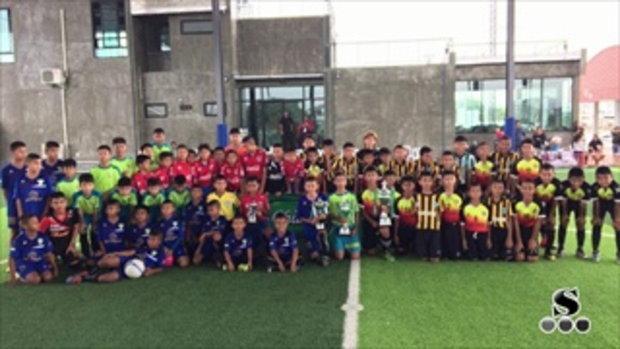 Sakorn News : BPR บางพลีรุ่งเรือง อะคาเดมี่ วางแผนจัดแข่งขันฟุตบอลรุ่น15ปี