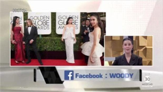 """ตื่นมาคุย - """"ปู ไปรยา"""" ดาราไทยคนแรกที่เดินงานพรมแดงระดับโลก Golden Globe Awards 2017"""