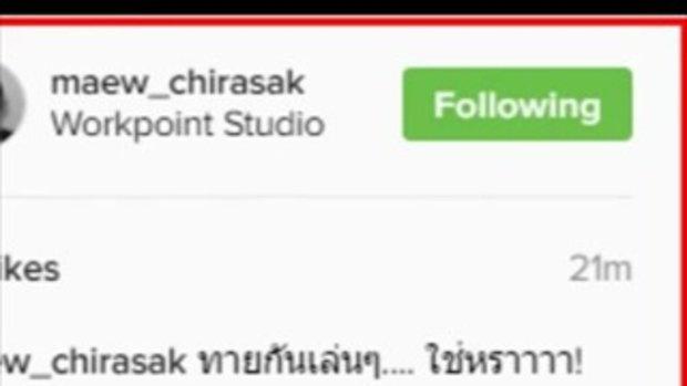หน้ากากอีกา ตัวจริงคือ นักร้องร็อคเกอร์ ระดับตำนานของไทย !