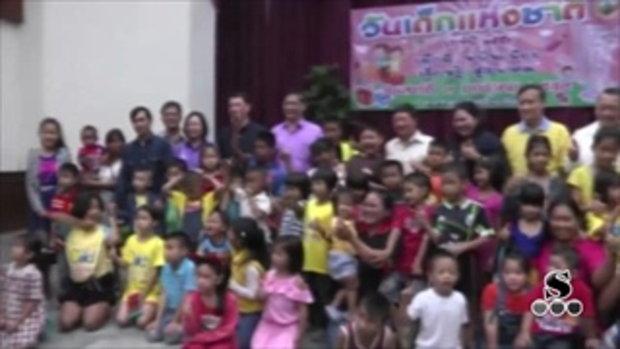 Sakorn News : เชิญชวนผู้ปกครองพาบุตรหลานร่วมงานวันเด็กแห่งชาติ