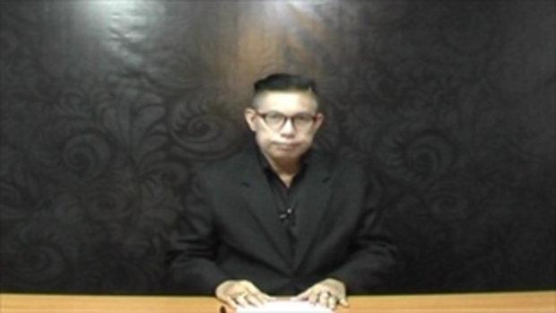 Sakorn News : มหกรรมนิทรรศการจัดหางาน ครั้งที่ 7