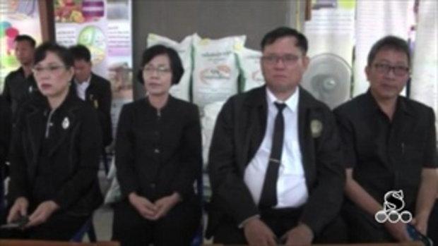 Sakorn News : ผู้ว่าฯฉะเชิงเทรามอบปัจจัยการผลิตแก่เกษตรกร