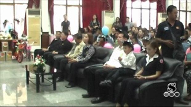 Sakorn News : ผู้ว่าราชการจังหวัดฉะเชิงเทราเป็นประธานในพิธีเปิดงานวันเด็กแห่งชาติ ประจำปี 2560