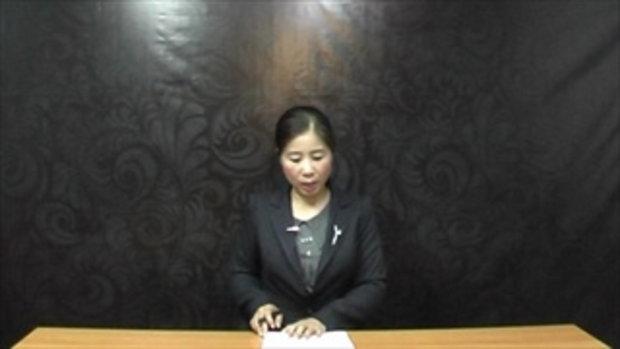Sakorn News : เปิดอนุสรณ์สถาน สมาคมไต้หวันแห่งประเทศไทย