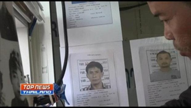 ตำรวจคุมเข้มแนวชายแดน หวั่น 3 ผู้ต้องหาคดีอุ้มฆ่าสาวหล่อหลบหนีข้ามประเทศ