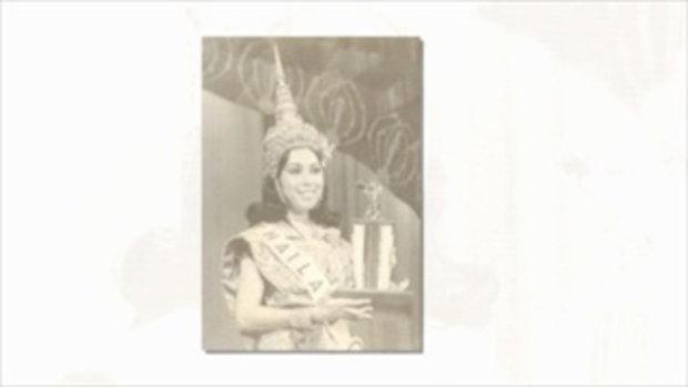 10 ชุดประจำชาติไทย มีรางวัลการันตี สร้างชื่อให้โลกรู้ ว่าเราเริ่ด!