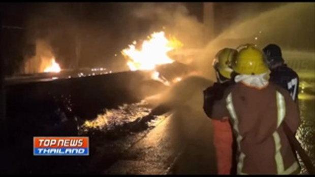 รถบรรทุกน้ำมันพลิกคว่ำไฟลุกท่วม บนถนนบางนา-ตราด  เจ้าหน้าที่ระดมรถดับเพลิงกว่า 10 คัน เข้าดับไฟ