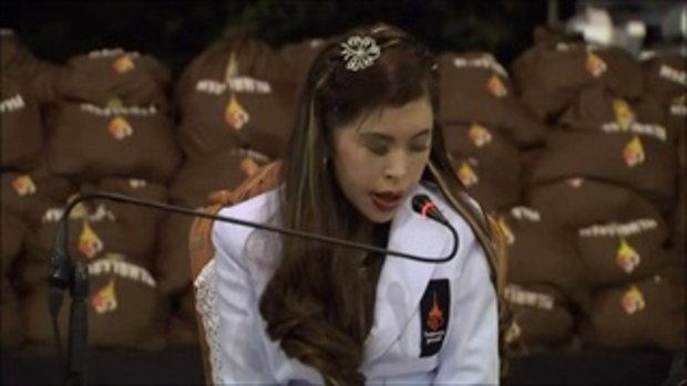 พสกนิกรสุดซาบซึ้ง นาที ฟ้าหญิงจุฬาภรณ์ฯ ยกพระหัตถ์ขอโทษที่ทรงมาช้าเพราะประชวร