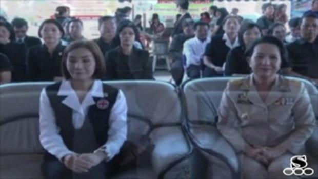 Sakorn News : ออกหน่วยเคลื่อนที่ บำบัดทุกข์ บำรุงสุข สร้างรอยยิ้มให้ประชาชน