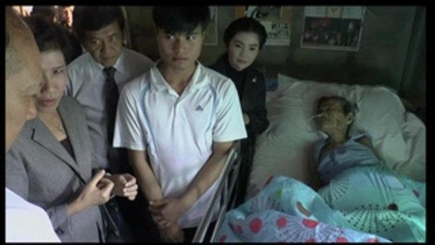 พบเด็กหนุ่มกตัญญูเลี้ยงดูย่าทวดป่วยติดเตียงตามลำพัง