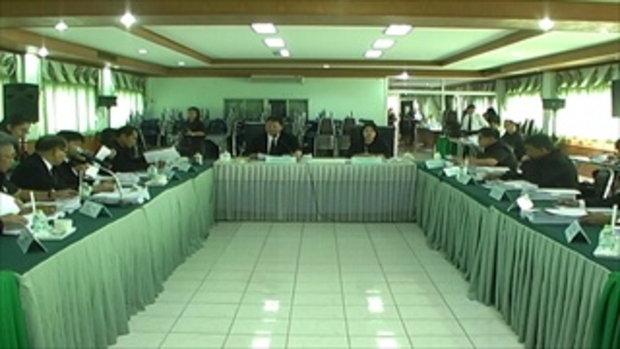 Sakorn News : ประชุมศึกษาธิการจังหวัด