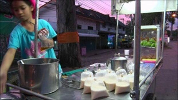 ชื่นชมเด็กหญิง 9 ขวบ เปิดร้านขายน้ำเต้าหู้ปาท่องโก๋ช่วยครอบครัว