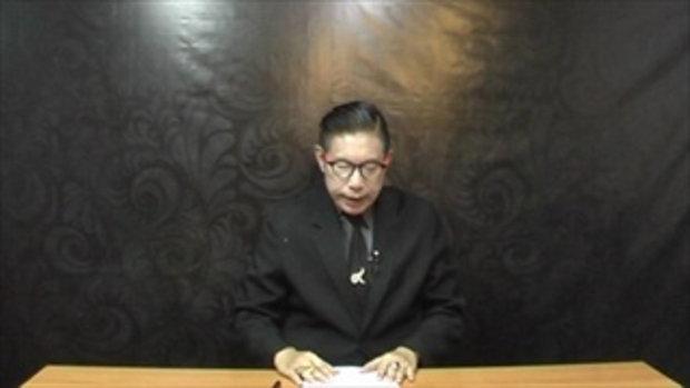 Sakorn News : ประชุมซักซ้อมการตรวจความพร้อมของพนักงานขับรถและรถโดยสาร