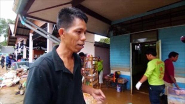 คนมันส์พันธุ์อาสา : ภารกิจ อาสาสมัครช่วยชาวใต้จากภัยน้ำท่วม ช่วงที่ 2/4 (21 ม.ค.60)