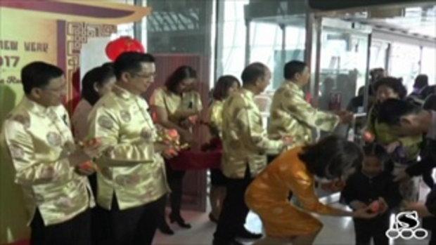 Sakorn News : กิจกรรมต้อนรับผู้โดยสารเดินทางในช่วงเทศกาลตรุษจีน