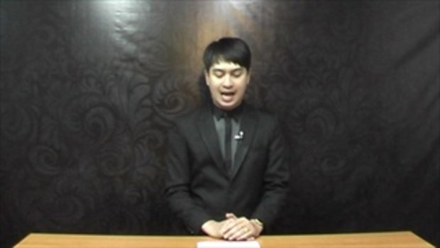 Sakorn News : ปั่น ปั่น ช่วยภัยใต้
