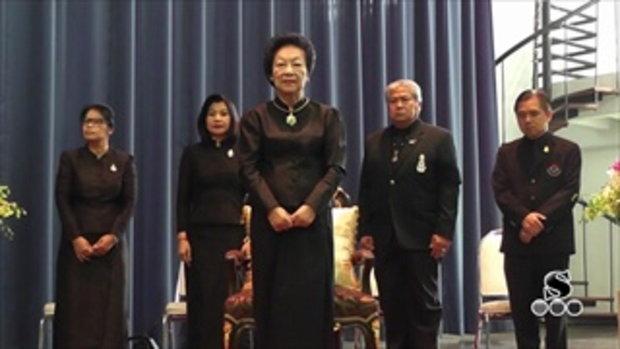 Sakorn News : ค่ายผู้นำเยาวชนเทพศิรินทร์สู่อาเซียน
